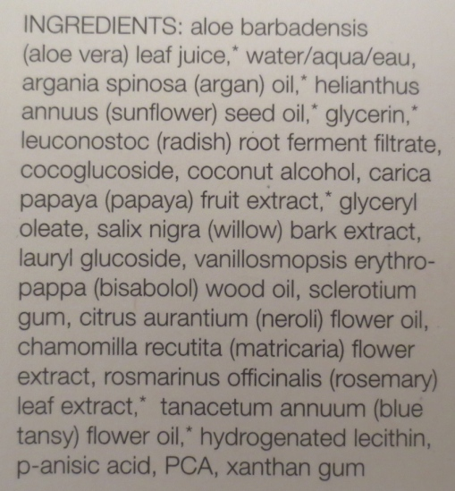 Kahina Facial Cleanser ingredients