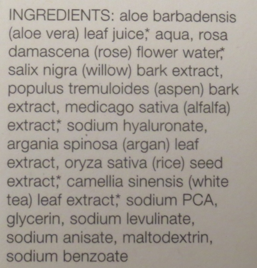 Kahina Toning Mist ingredients