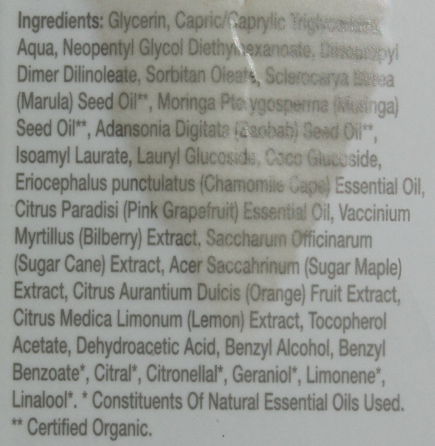 African Botanicals Pure Marula Cleansing Oil ingredients