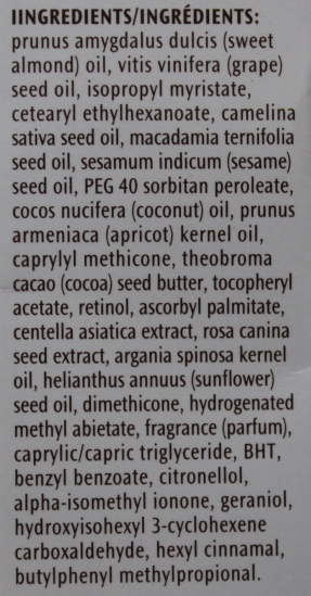 Palmer's Skin Therapy Oil Face ingredients
